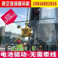 正新達供應 真空石材玻璃吸吊機廠家 專業生產吊具