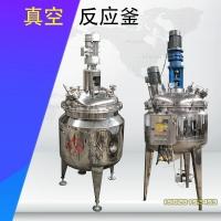 日化搅拌罐融蜡内盘管冷却夹层加热反应釜10吨不锈钢液体冷热缸