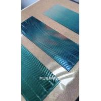 格美特鱼骨纹热熔玻璃 彩色渐变细闪竹编纹艺术 洗手台门窗隔断