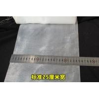玻璃纖維布施工方法