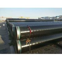 600*6加強級3pe防腐螺旋鋼管