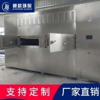 順昌環保 帶式微波干燥箱 連續干燥工作微波設備