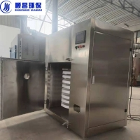 各類型物料烘干 殺菌 膨化設備 微波干燥機系列可選