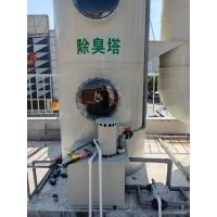 城市街道办垃圾中转站喷雾除臭系统安装