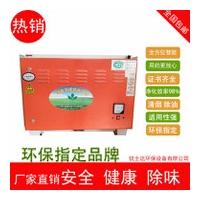 供应高效酒店餐饮厨房油烟处理,高效型低油烟净化器
