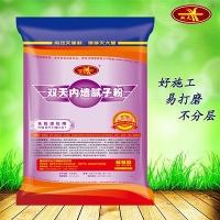 重庆干粉涂料厂家-乳胶漆专用腻子粉(提供OEM-代加工)