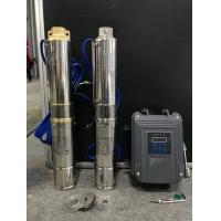 太阳能不锈钢深井泵 DC24/48/72V直流光伏多级离心式