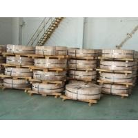 宝钢HC420/780DP冷轧双相高强钢
