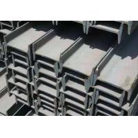 北京工字钢,H型钢现货销售,货量充足大规格钢场直发