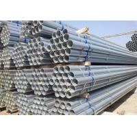 利达镀锌管供应1.5寸3.25国标厚度供应现货批发