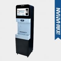汉南ES17B型商用饮水机校园直饮机即热式开水器开水机