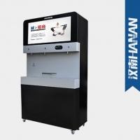汉南商务开水器EY-83B移动支付节能直饮机不锈钢智能饮水机
