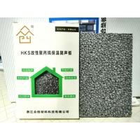 建筑楼地面保温隔声板,楼地面保温隔音材料