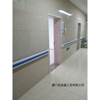 医院走廊防撞扶手抗菌墙面过道扶手