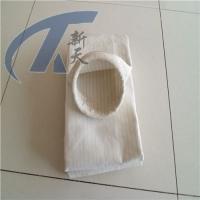 定做滌綸工業除塵濾袋 常溫除塵布袋 覆膜針刺氈除塵過濾袋