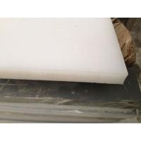 焊接防腐工程塑料板 pp硬板