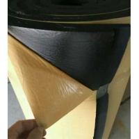 带背胶阻燃B1级橡塑保温板价格自粘胶保温板