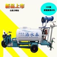 工地新能源降尘喷洒车 道路绿化施工洒水雾炮机