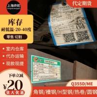 NM400耐磨板上海室内库