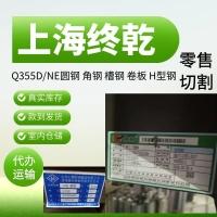 現貨Q355NE圓鋼淮鋼8mm-280mm規格齊全