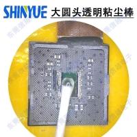 信越供應ESD粘塵膠棒 無塵尖頭清潔膠棒透明