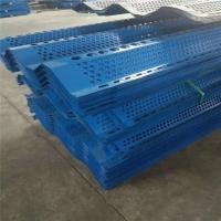 金屬鍍鋅板擋風墻 金屬鍍鋅板防風抑塵網