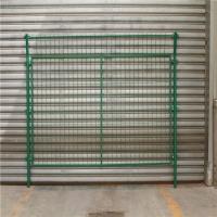 框架高速公路护栏网 公路护栏网 厂区围栏网