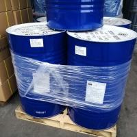 NPEF-170双酚F型环氧树脂