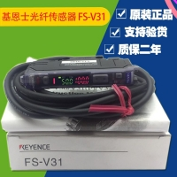 KEYENCE基恩士FS-V31 光电传感器