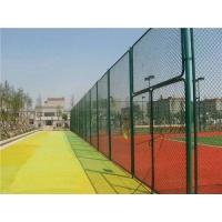 体育场隔离栅,网球场勾花隔离网
