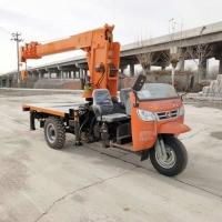 小型三轮起重机 3吨5吨五征三轮随车吊 自制三马车背背吊价格