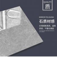 東鵬瓷磚全瓷大地磚
