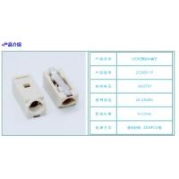 SMD270℃度耐高温贴片端子LED照明**端子PCB连接器