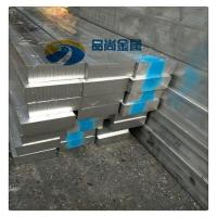 高硬度6061铝排抗拉强度