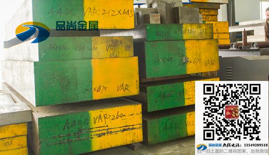原装日本进口进口SUS440C不锈塑胶模具钢板