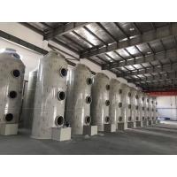 耐酸碱PP管,PP电镀槽焊接加工,PP活性炭吸附塔