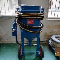 鋼結構除銹移動開放式噴砂機
