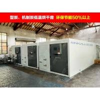 金凱木炭烘干機木炭低溫烘干機節能環保