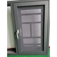 定制304不锈钢窗纱隐形窗纱防蚊虫又防盗