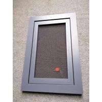 定制防蚊纱窗隐形纱窗和金刚网纱窗