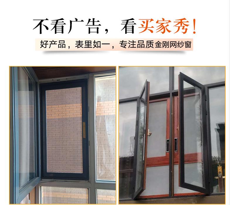 斷橋鋁鋁合金門窗封陽臺隔音窗紗窗一體