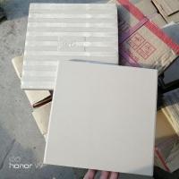 辽宁耐酸砖厂家,耐酸砖价格,辽宁耐酸砖