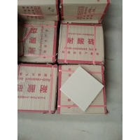辽宁耐酸砖厂家,辽宁耐酸砖价格,辽宁耐酸砖尺寸