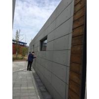 清水混凝土预制挂板、清水混凝土干挂板