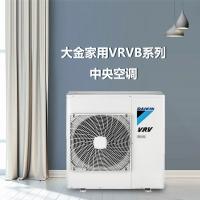 大金家用中央空调 VRVB系列RJFQ140AAV