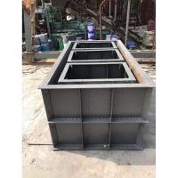 农村化粪池钢模具-三格式构造化粪池-稳定脱模生产