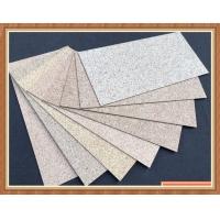 外墙瓷片厂家-工程高品质外墙瓷砖厂家