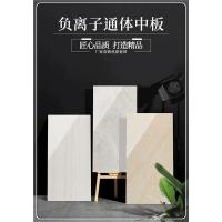 优质内墙砖厂家-低价 高品质 耐磨内墙砖厂家