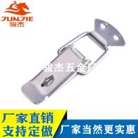 不锈钢工业搭扣铁扁嘴弹簧锁扣J102