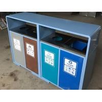 環潔塑業多分類加厚塑料環衛垃圾桶果皮箱廠家